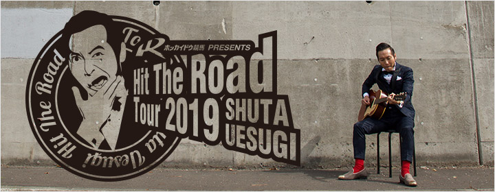 Hit The Road 2019 Tour