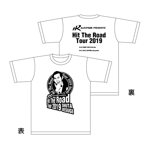 Hit The Road Tシャツ