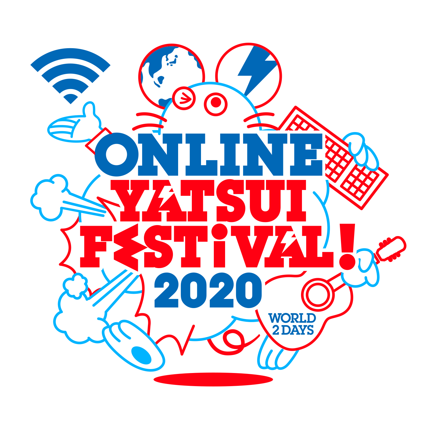 「ONLINE YATSUI FESTIVAL! 2020」(オンラインやついフェス)